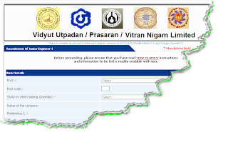 Rajasthan Power JE Recruitment 2012 Online Form