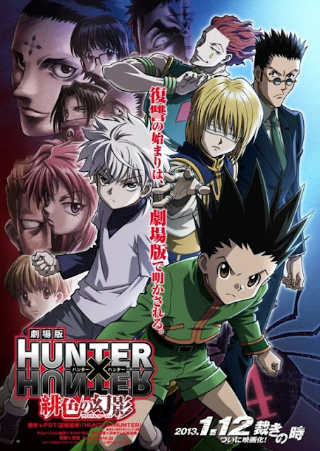 Hunter x Hunter movie phantom rouge
