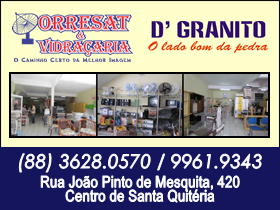 http://4.bp.blogspot.com/-1wOrkfIh36I/VTGidQi4UsI/AAAAAAAAcD0/Wh9lb6Brls0/s1600/Torresat_e_DGranito.png