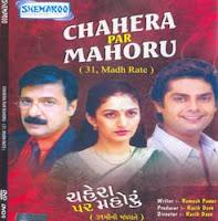 Chahera Par Mahoru Gujarati Natak Buy DVD