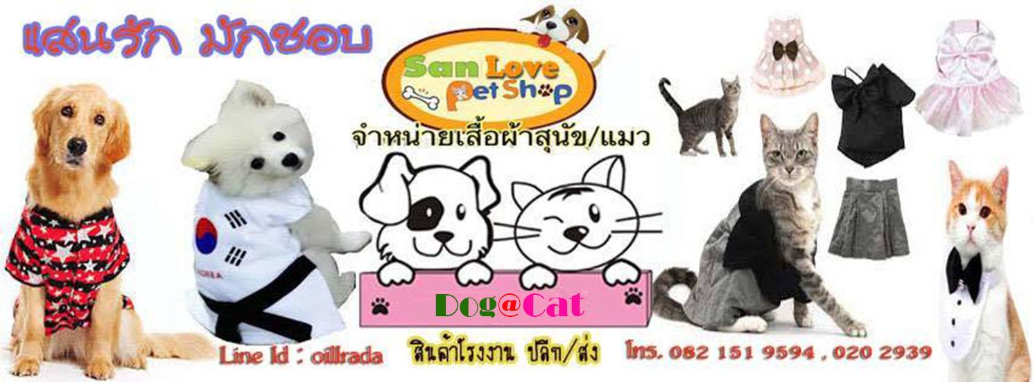 love pet shop
