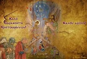 Η Πορεία προς τα Χριστούγεννα είναι Πρόσκληση προς την αγιότητα