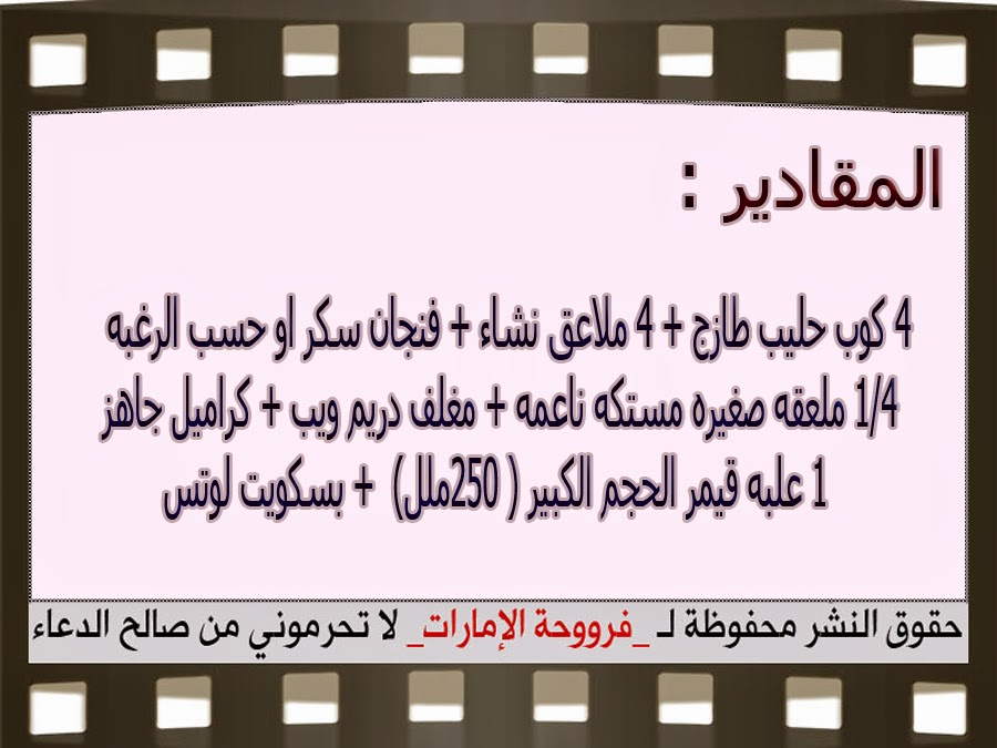 http://4.bp.blogspot.com/-1wnCqLBTasU/VPLslPruphI/AAAAAAAAI54/Qans7WzbJHU/s1600/3.jpg