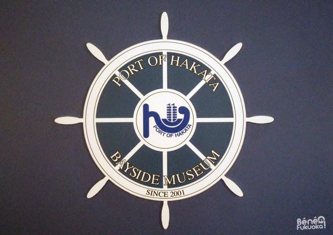 Hakata Port Bayside Museum