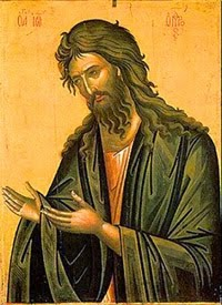 Св. Јован Крститељ