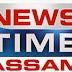 News Time Assam (Pratidin Time)