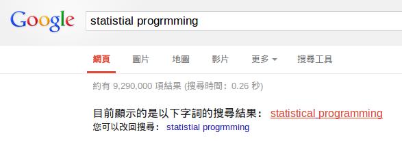 Google 搜尋引擎 單字拼錯其實無所謂