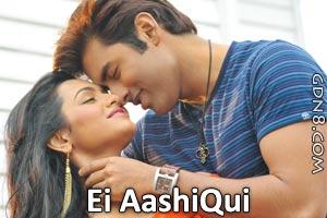 EI AASHIQUI - Mohammed Irfan & Akriti Kakkar