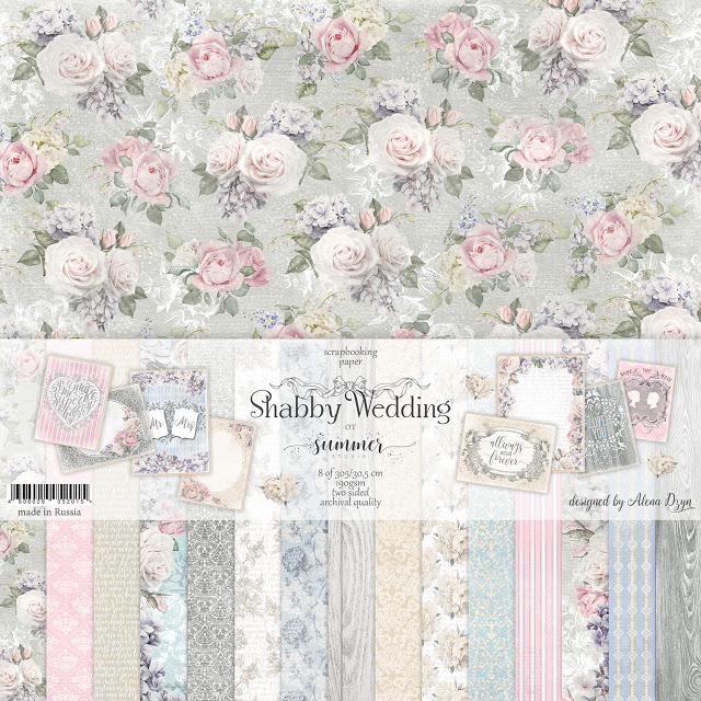 Конфетка от Summer Studio - Коллекция Shabby Wedding до 25/06