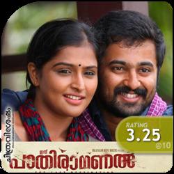 Pathiramanal: Chithravishesham Rating [3.25/10]