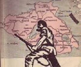Ονοματολόγιο μαχητών του Δ.Σ. Λέσβου (πατήστε στην εικόνα) ▼