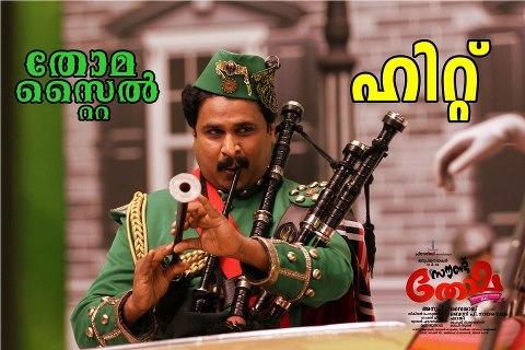 Malayalam Movie Vadakkumnathan Mp3 Songs Free 31golkes