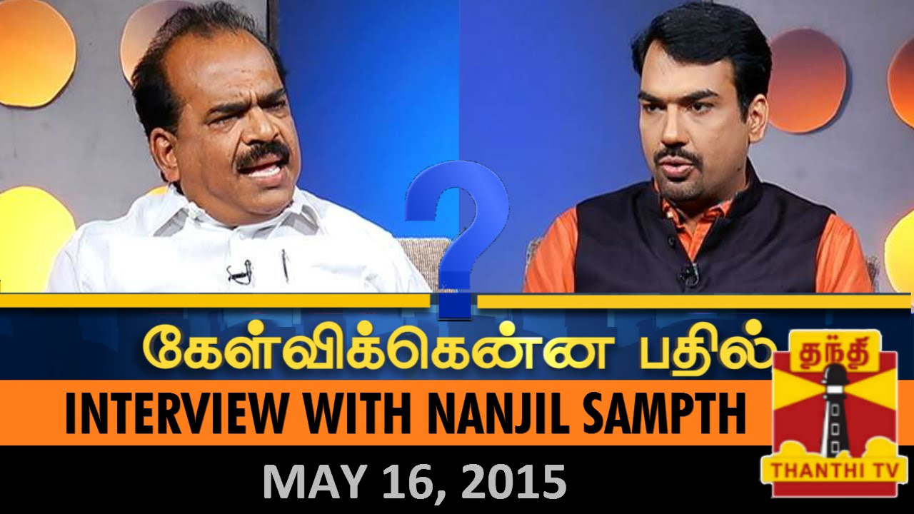 Exclusive Nanjil Sampaths Reply on AIADMK Governments Achievements in 4 Years – Thanthi TV
