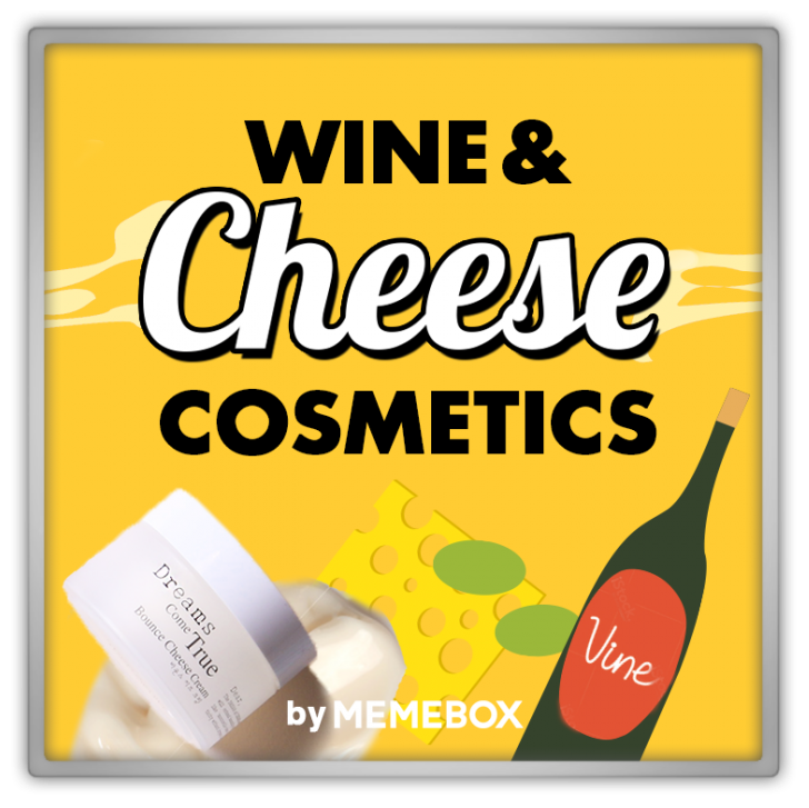Memebox Special #53 Wine & Cheese Cosmetics 미미박스 Commercial