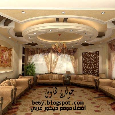 for International decor false ceiling