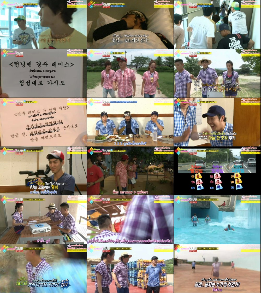 Runningman Sub Thai EP53