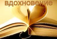 моя наградка)))