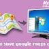 गूगल मानचित्र ऐसे रखें ऑफ़लाइन