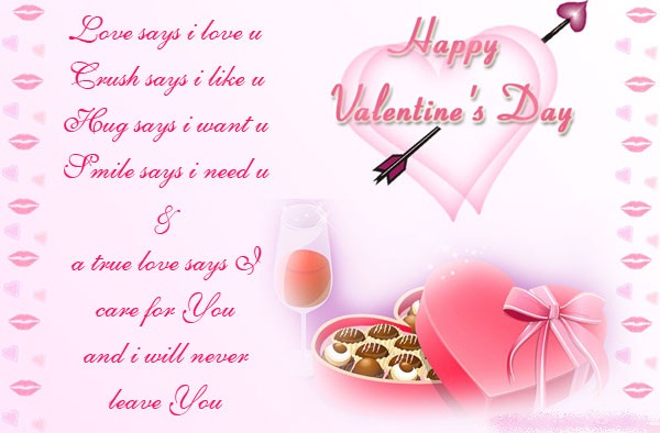Valentine Quotes For Sister : Valentines Sister Quotes Quotesgram