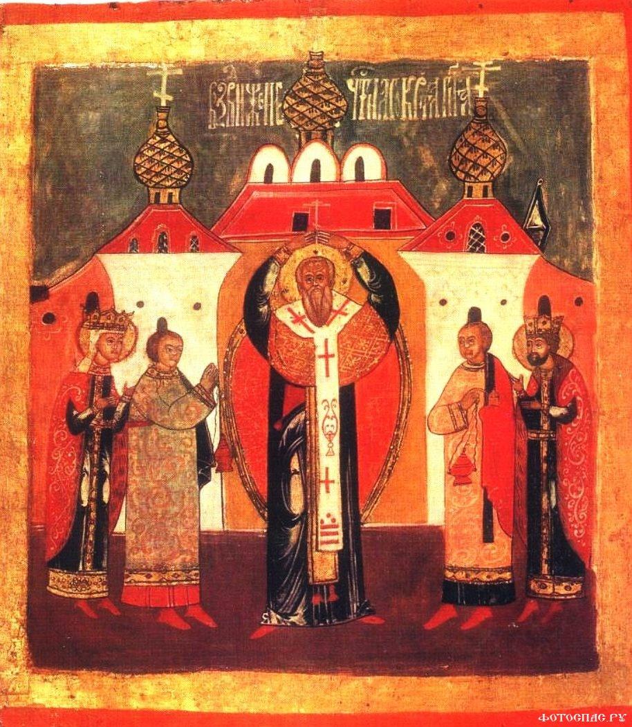 Икона крестовоздвижение