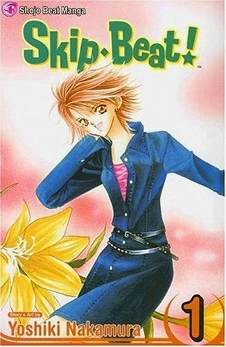 Manga Skip Beat cover