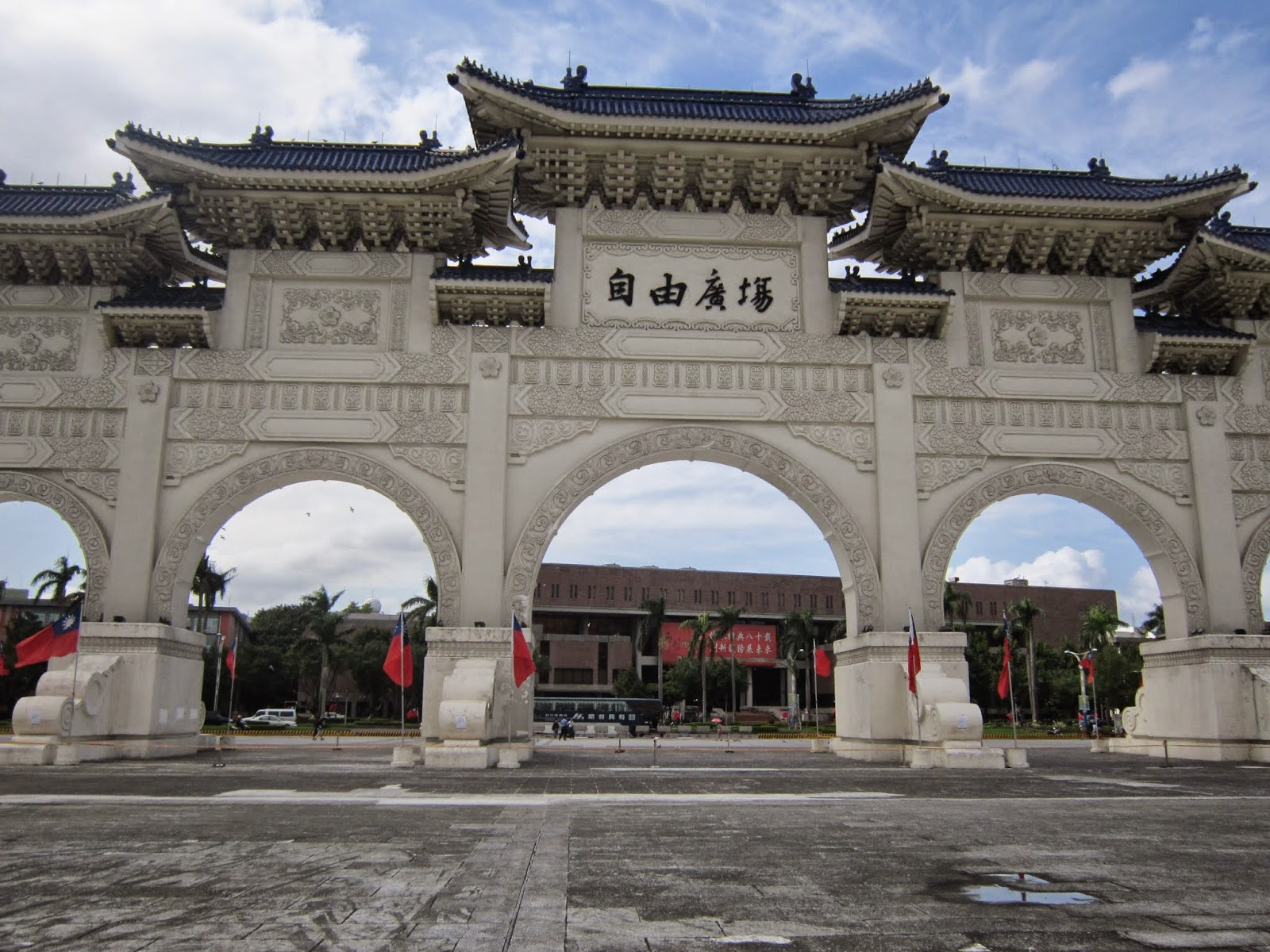 The main entrance gate to Ching Kai Shek Memorial Hall in Taipei, Taiwan