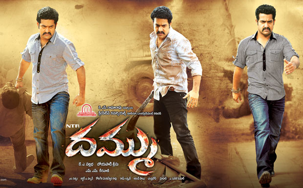Dammu (2012) Hindi Dubbed *BluRay* (Jr.NTR)