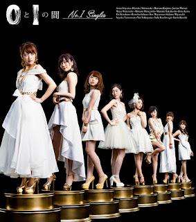 Zero-to-Ichi-no-Aida-Type-A