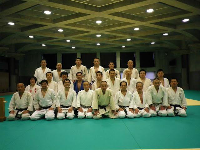 Kosen Judo
