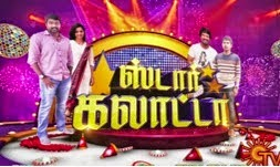 Watch Star Galatta 22-10-2014 Sun Tv Deepavali Special Full Program Show Youtube 22nd October 2014 Sun Tv Diwali Special Program HD Watch Online Free Download
