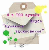 """ТОП-5 задания """"Ах, эта свадьба"""""""