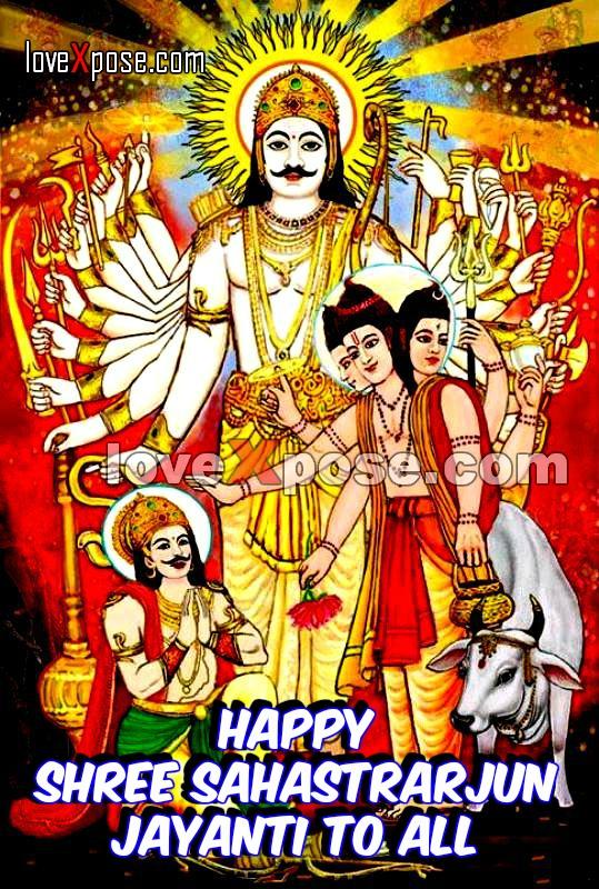 God Sahastrarjun Maharaj pics