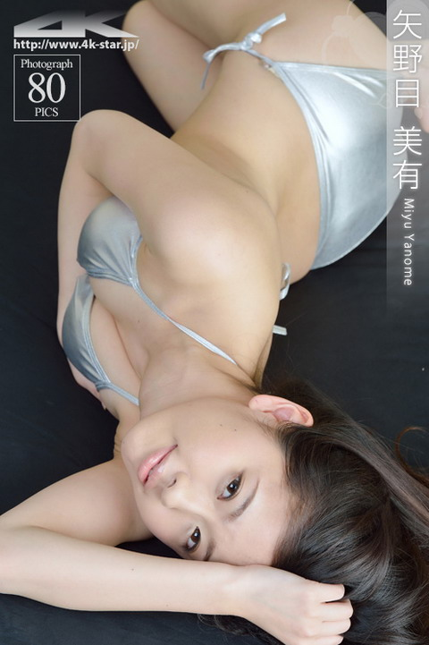main-480 TaK-STARe NO.00168 Miyu Yanome 矢野目美有 - 水着(シルバー)[80P237MB] 06040