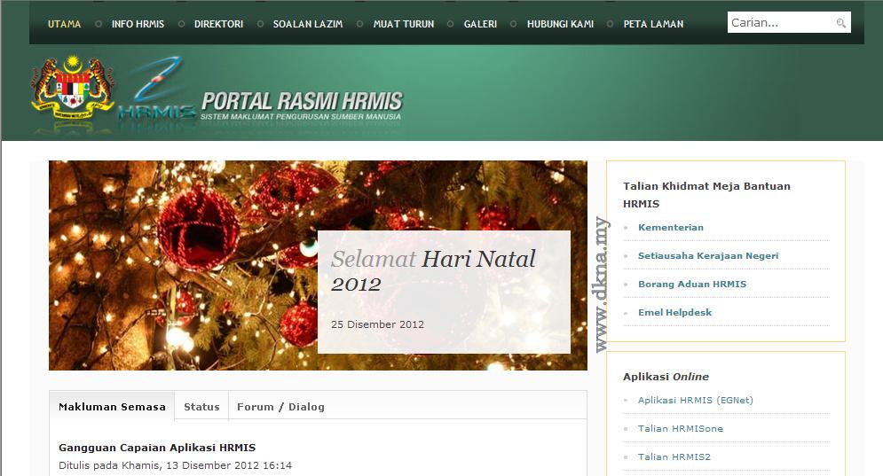 SELAMAT HARI NATAL 2012  oh! 25.12.2012 nanti cuti kan. Haaasebab