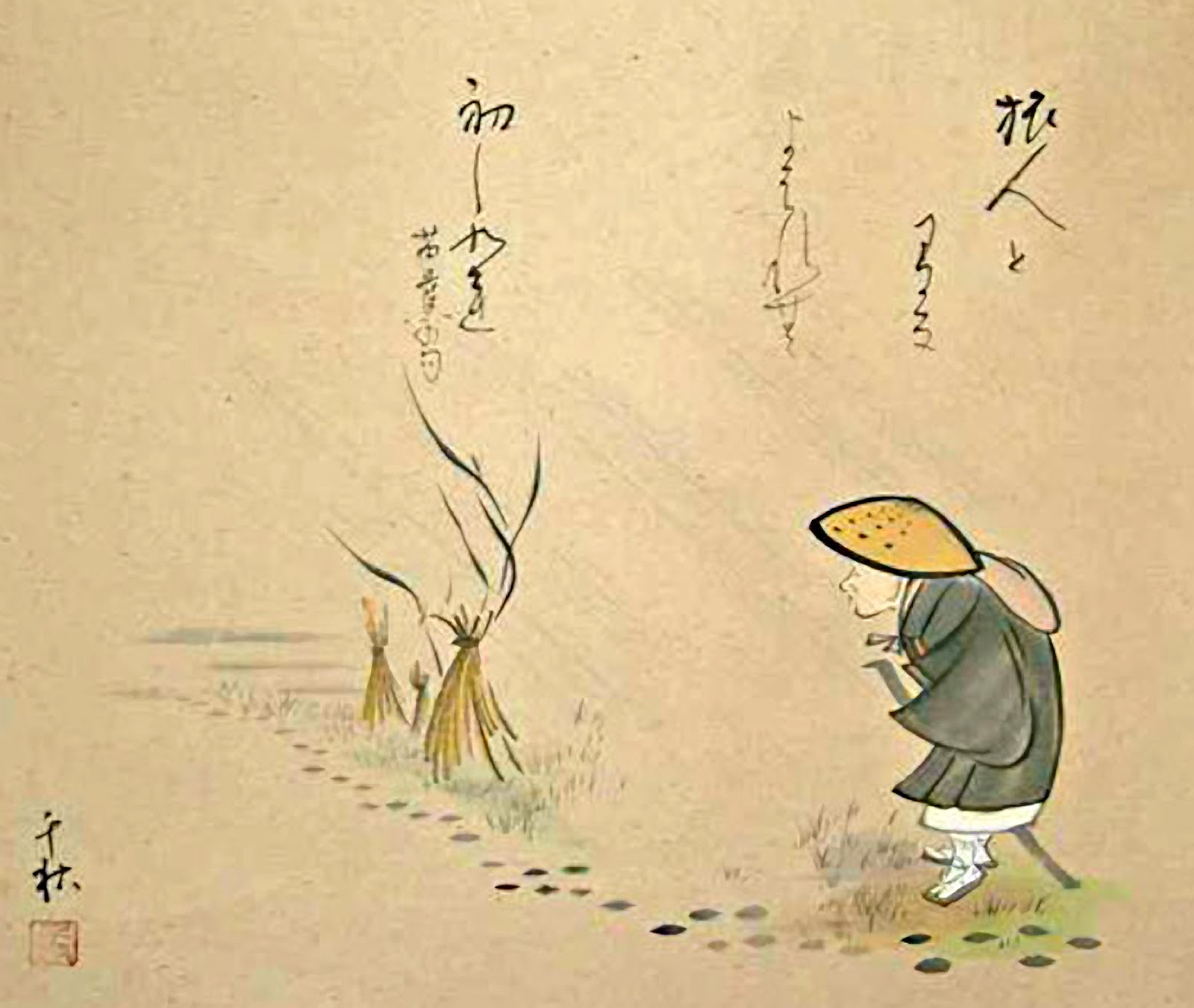 the inception and history of haiku poetry Best poems and quotes from famous poets read romantic love poems, love quotes, classic poems and best poems all famous quotes.