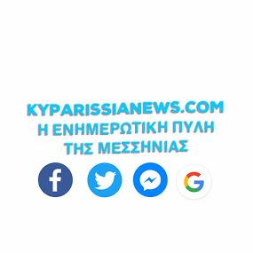 KYPARISSIANEWS.COM  Η ΠΥΛΗ ΤΗΣ ΜΕΣΣΗΝΙΑΣ