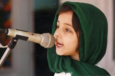 talented youth of Pakistan - Arfa Karim young