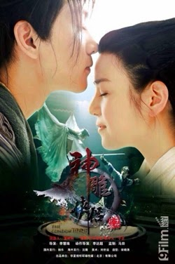 The Condor Heros 2014 poster