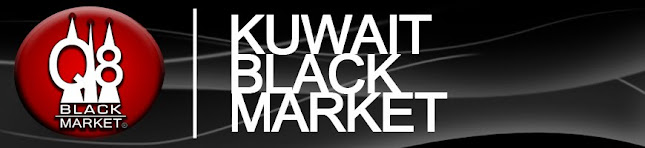 Kuwait Black Market