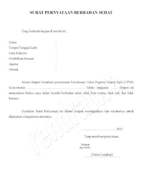 Contoh Surat Pernyataan Sehat CPNS