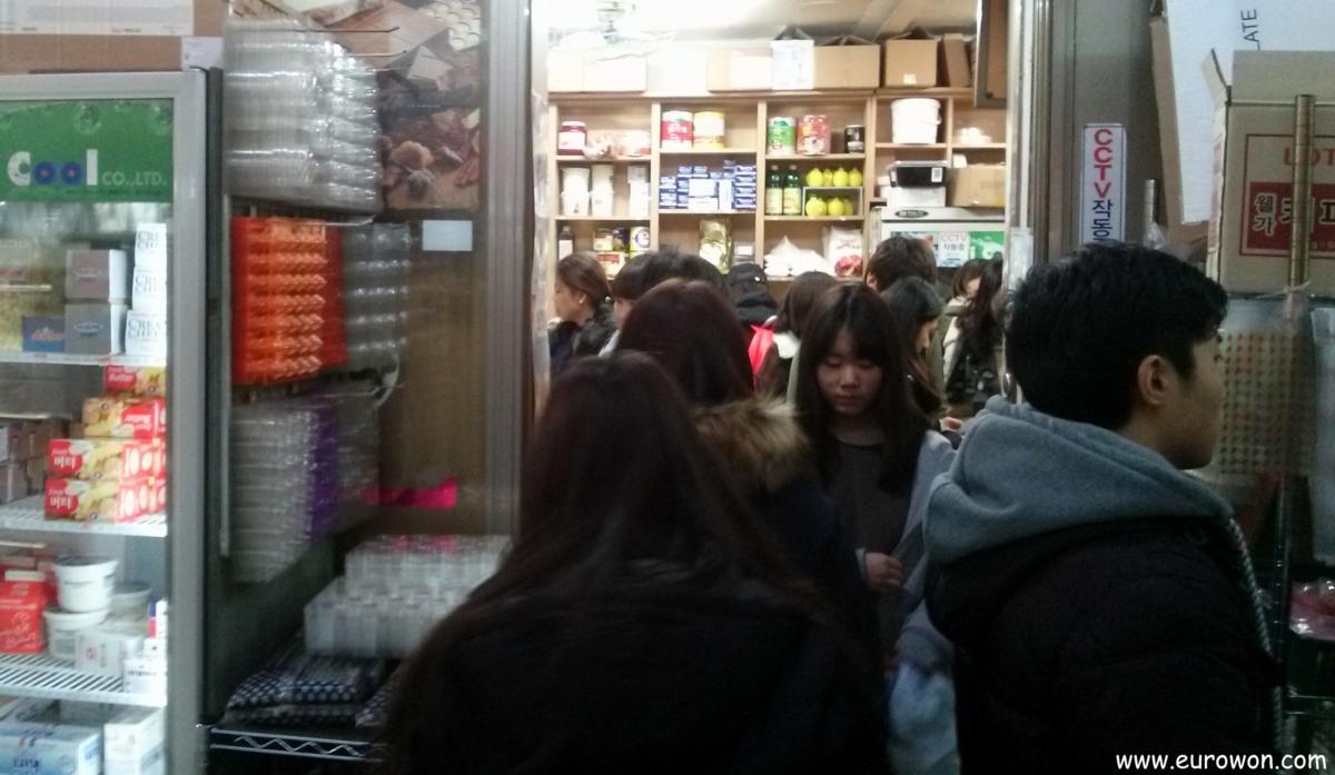 Tienda abarrotada en Corea del Sur
