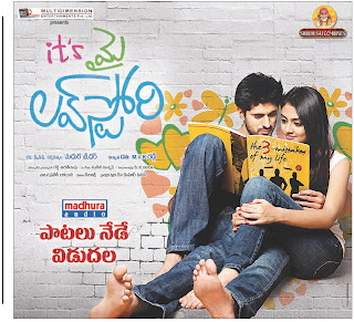 It's My Love Story (2011) Mediafire Mp3 Telugu movie Songs download{ilovemediafire.blogspot.com}