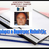 Νέος ΚΠολΔ: Παραίτηση από το δικόγραφο της αγωγής και από το δικαίωμα μπορεί να γίνει πλέον και με τις προτάσεις