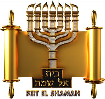 Sinagoga Beit El Shamah