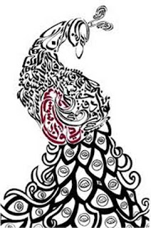 Gambar Kaligrafi Berwarna Bentuk Burung, Download Anti Virus Smadav Lengkap, Download Program PC,  Arti Logo Perusahaan, Arti Logo Organisasi,  Gambar Wallpaper Islam, Gambar Wallpaper Ka'bah,  Gambar Kaligrafi Hitam, Gambar Kaligrafi Putih, Gambar Kaligrafi Hijau,  Kumpulan Kaligrafi Bentuk Wayang,  Arti Logo Perusahaan, Arti Logo Organisasi