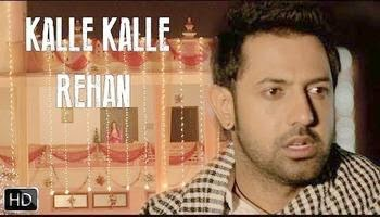 KALLE KALLE REHAN SONG LYRICS - JATT JAMES BOND