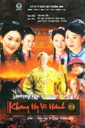Khang Hy Vi Hành 3 - Khang Hy Vi Hanh 3