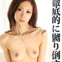 Akari Maihama - Sexy Skinny Lady Hot Gang Bang Slave - Uncensored