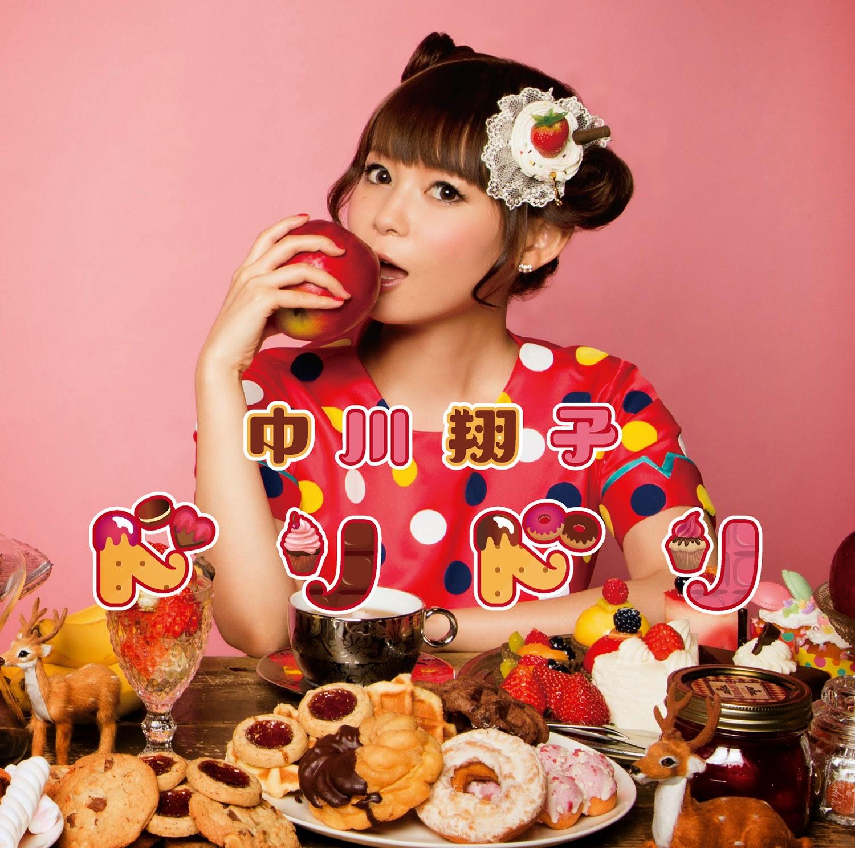 Tsuyogari shoko nakagawa mp3 download