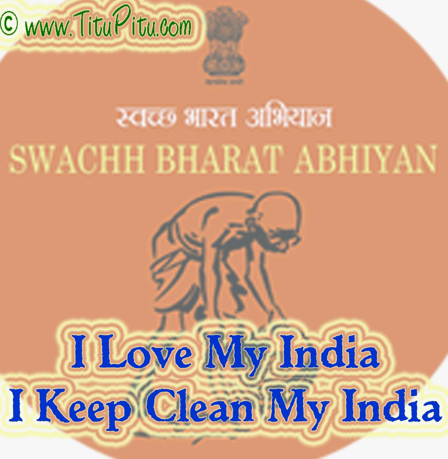 Swachh bharat in english essay